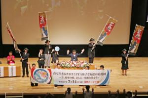 kagawa-taikai24